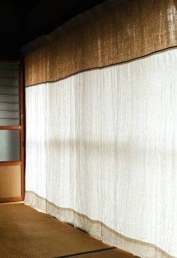 画像1: オーダーカーテン(お見積り商品)